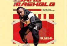 Photo of New Music-Iyanu Ma Shele by S Gee